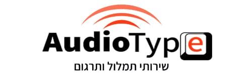 אודיו טייפ