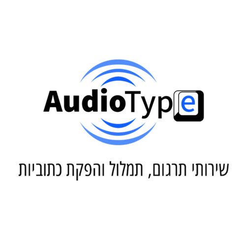 11 אודיו טייפ